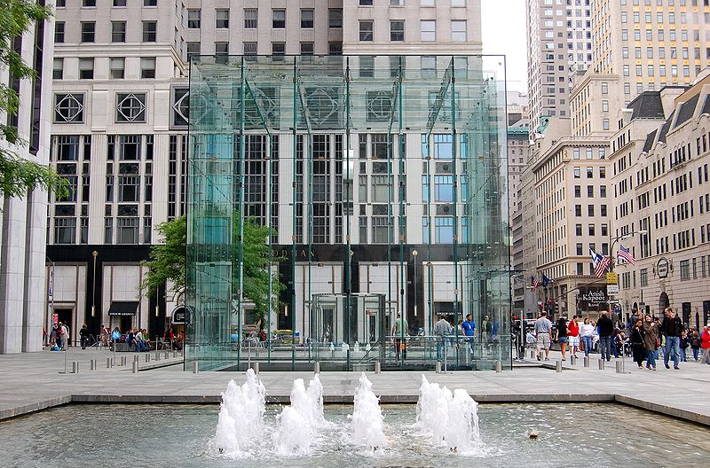Apple Store, Fifth Avenue, New York